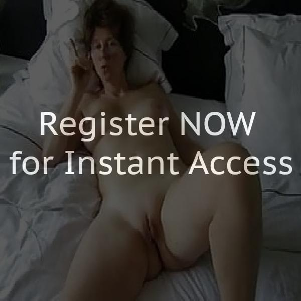 Dating in Victoria BC